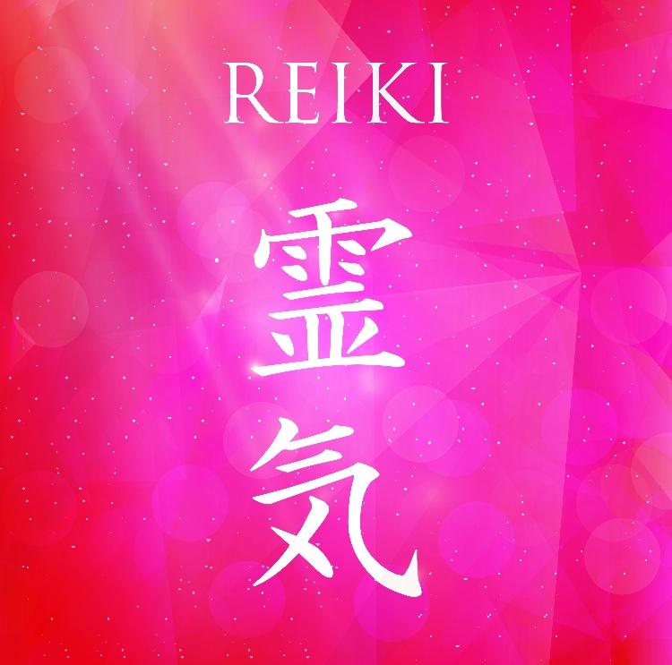 Kerri's Reiki Room